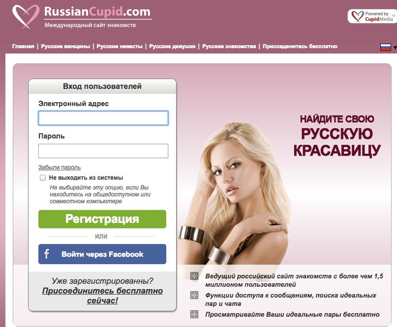 Сайты Для Знакомства С Иностранными Девушками