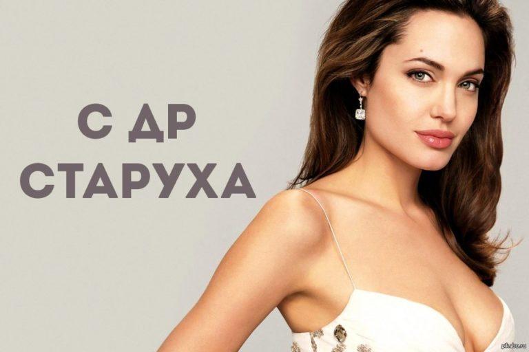 Read more about the article Милым женщинам 40+ посвящается…