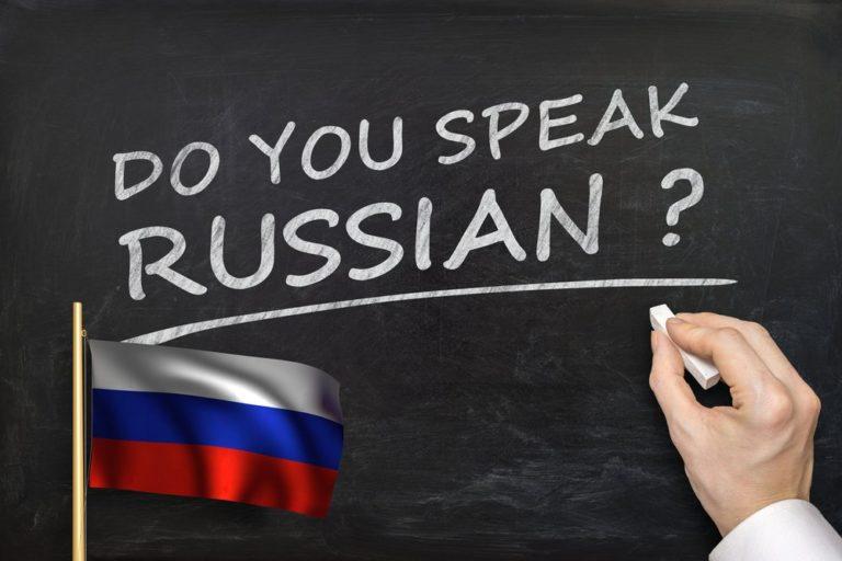 Read more about the article Новая задача при поиске мужчины: «Нужен мужчина, говорящий на русском, но не русский»