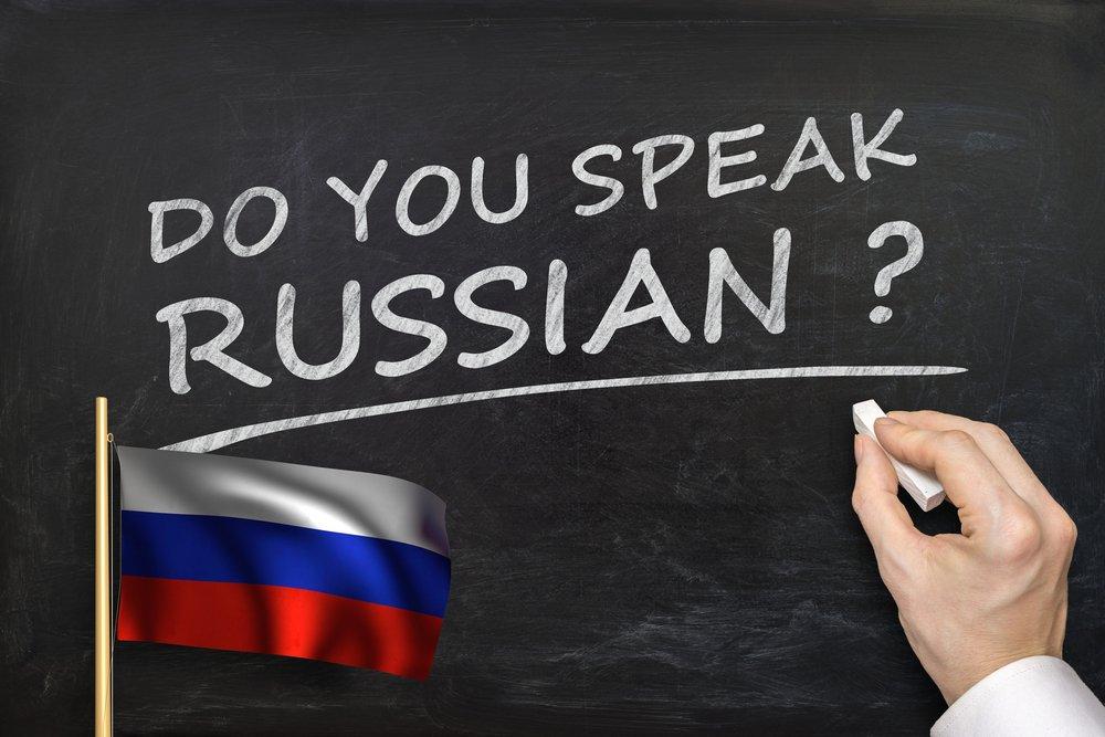 Новая задача при поиске мужчины. Нужен мужчина, говорящий на русском, но не русский